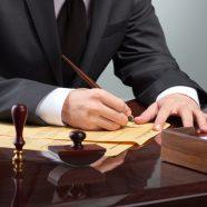רוצה לפתוח עסק? הנה כל מה שתצטרך לדעת על תהליך רישוי עסקים